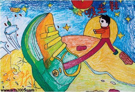 我的科学梦——全国少年儿童幻想绘画大赛获奖作品选
